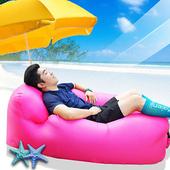 《YAMASAIN》戶外宮廷-懶人沙發 耐重升級 戶外休閒 靠頭款充氣(粉紅色)