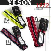 《YESON》加長型寬版TSA密碼鎖 束箱帶-三色可選MG-913(綠)