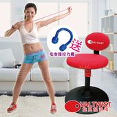 《拉麗神》雙專利完美曲線 搖搖椅/旋風 搖滾椅(1台送拉力繩)