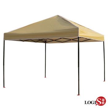 LOGIS-轎車可載露營大3米防水 遮陽帳/遮雨棚/帳逢/天幕帳【Z-KH3】(卡其)