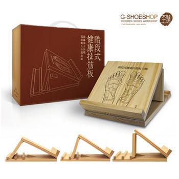 《木鞋工坊》階段式可調型 健康塑身 原木 手工 拉筋板