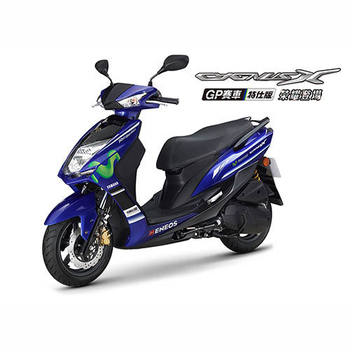 YAMAHA山葉 新勁戰CygnusX FI 125雙碟-GP特仕版-日行燈版-2017年新車(藍黑深灰)