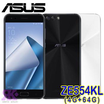 《ASUS》ZenFone 4 ZE554KL (4G/64G) 5.5吋八核智慧手機-贈空壓殼+螢幕保貼+韓版包+手機支架+奈米噴劑(月光白)