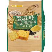 亞麻籽芝麻福椒蘇打餅(190g)