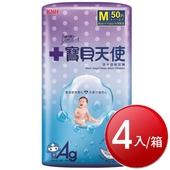 《康乃馨》寶貝天使紙尿褲M/50片*4包 $999