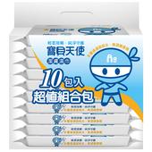 《康乃馨》寶貝天使潔膚濕巾 10片攜帶包(10入裝)