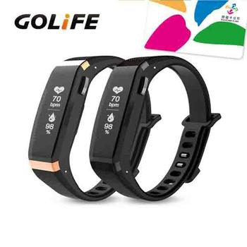 《PAPAGO》GOLiFE Care-X HR智慧悠遊 心率手環 健身手環(金黑色)
