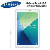 《Samsung》Galaxy Tab TAB A 10.1吋 P580 WIFI 平板電腦 (附感壓觸控筆)(白色)