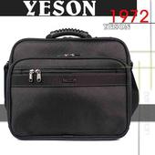《YESON》第二代 雙層兩用 手提 側背 公事包MG-86001(MG-86001)