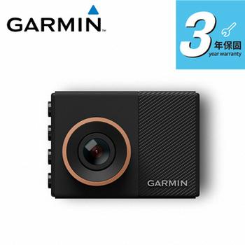 《Garmin》GDR E560 2K高畫質 行車記錄器(三年保固)(單一規格)