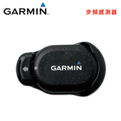 《Garmin》Foot Pod計步器 步速步頻 感測器(單一規格)