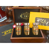 《百年永續健康芝王》新品上市 頂級牛樟芝桑黃粉末30g / 盒,母親節買ㄧ送一