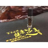 《百餘堂》椴木養殖牛樟芝(菇)子實體滴丸2g /瓶