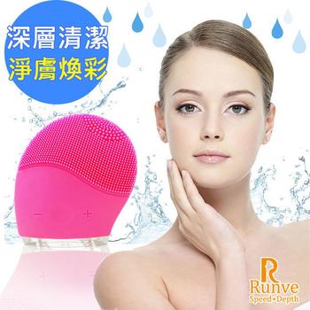 《Runve》【Runve 嫩芙】QQ蛋洗臉機潔顏儀(ARBD-402)隨身按摩+洗臉(ARBD-402)