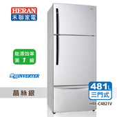 《HERAN》481公升1級DC直流變頻三門冰箱(HRE-C4821V)