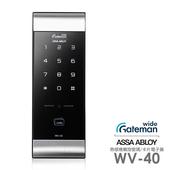《GATEMAN》熱感應觸控密碼/卡片智能電子門鎖WV-40(附基本安裝)