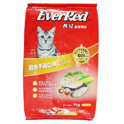 長紅 貓食鱈魚干貝(7kg/包)