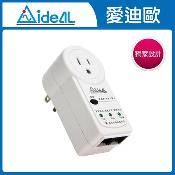 愛迪歐 【防雷擊】突波吸收保護器-白色機(電源鎖-15A)