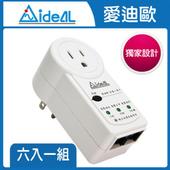 《IDEAL UPS》電源鎖-15A-白色機(買五送一)-白色機