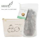 《EARTH FRIEND》洗衣小籃莓150g/袋+補充包150g/包(天然/有機/洗淨)