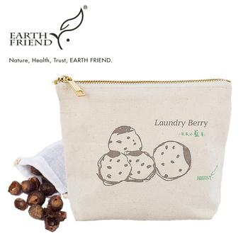 EARTH FRIEND 洗衣小籃莓150g/袋-贈旅行收納包(天然/有機/洗淨)