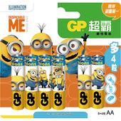 GP超霸特強鹼性電池(12入/ 3號)
