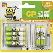 GP超霸特強鹼性電池(12入 / 4號)