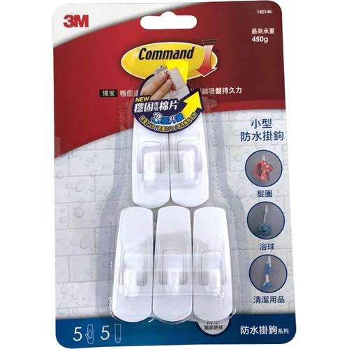 3M Command無痕防水掛鉤量販包(5支小型掛鉤+5片小型防水膠條)