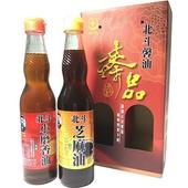 《北斗馨油》臻品禮盒(芝麻油300ml+小磨香油300ml)