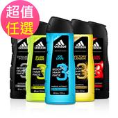 《adidas愛迪達》男用三效潔顏洗髮沐浴露超值任選400ml(1罐)