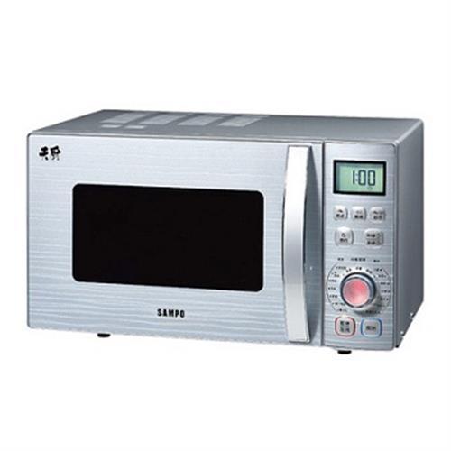 聲寶 燒烤型微波爐 23L / RE-N623TG
