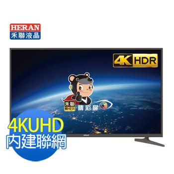 《HERAN禾聯》43型 4KHDR聯網 LED液晶顯示器+視訊盒(HC-43J2HDR)