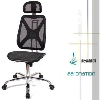 《【aaronation】愛倫國度》【aaronation】愛倫國度 - 機能性椅背 - 辦公/電腦網椅(DW-105H無手有枕鐵腳電氣棒PU)(紅)