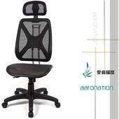 《【aaronation】愛倫國度》【aaronation】愛倫國度 - 機能性椅背 - 辦公/電腦網椅(DW-105H無手有枕)(黑)