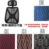 《【aaronation】愛倫國度》【aaronation】愛倫國度 - 機能性椅背 - 辦公/電腦網椅(DW-105HT手枕鐵腳PU)(藍)