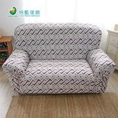 《歐卓拉》卡曼涼感彈性沙發套-紫(3人座)