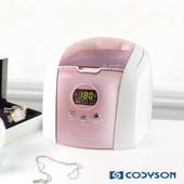 《CODYSON》超音波清洗機_CD-7910A 玫瑰金