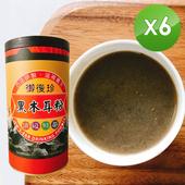 《御復珍》黑木耳粉6罐組 (無糖, 300g/罐)