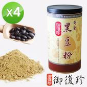 《御復珍》黃金黑豆粉3罐組 (無糖, 600g/罐)