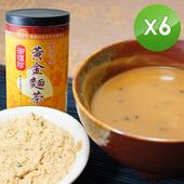 《御復珍》古早味黃金麵茶粉6罐組 (微糖, 600g/罐)