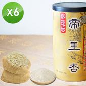 《御復珍》帝王杏6罐組 (高純度無糖, 600g/罐)