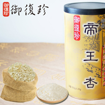 御復珍 帝王杏3罐組 (高純度無糖, 600g/罐)