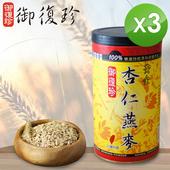 《御復珍》黃金杏仁燕麥3罐組 (無糖, 450g/罐)