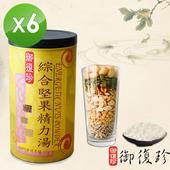 《御復珍》綜合堅果精力湯6罐組 (無糖, 600g/罐)
