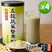 《御復珍》蔬菜五穀堅果粉3罐組 (無糖, 600g/罐)
