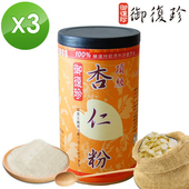 《御復珍》頂級杏仁粉3罐組 (無糖, 450g/罐) $599