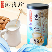 《御復珍》冷泡杏仁粉6罐組 (低糖, 460g/罐)