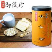 《御復珍》鮮磨杏仁粉12罐組 (無糖, 600g/罐)