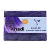 《阿育吠陀舒活館》Kailash Khadi 草本手工皂(薰衣草 125 g)