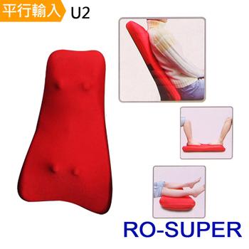 樂舒普 RO-SUPER搥椎多功能 按摩機U2*(平輸)(U2)